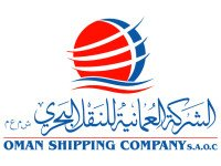 Oman Shipping Company- sponsor of The Maritime Standard Awards 2016