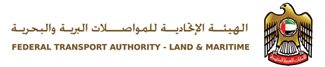 Logo - Federal Transport Authority, Abu Dhabi