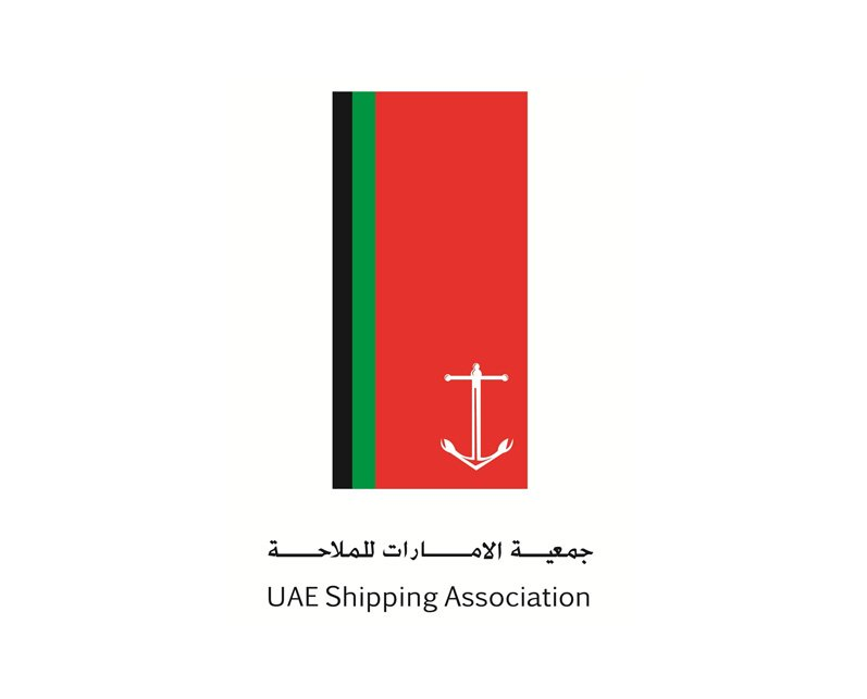 UAE Shipping Association- supporter of The Maritime Standard Awards 2016